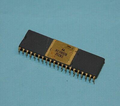Vintage Gold Ceramic CPU Motorola  MC88100RC33