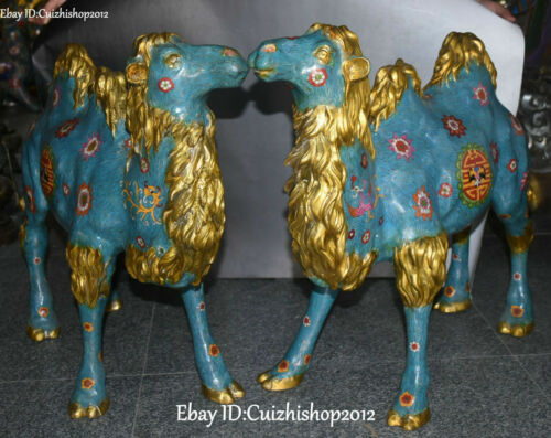 "24"" China Cloisonne Enamel Gilt Feng Shui Wealth Camel Llama Animal Statues Pair"