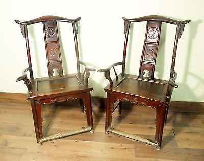 Antique Chinese High Back Arm Chairs (5792) (Pair), Circa 1800-1849