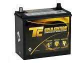CAR won't START...you probably need a new battery ! Kitchener / Waterloo Kitchener Area image 3