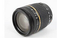 For CANON -- All-Purpose Tamron 18-250mm Zoom