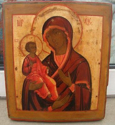 "Orig. russische Ikone ""Gottesmutter Tricherusa"" 19.Jhd"