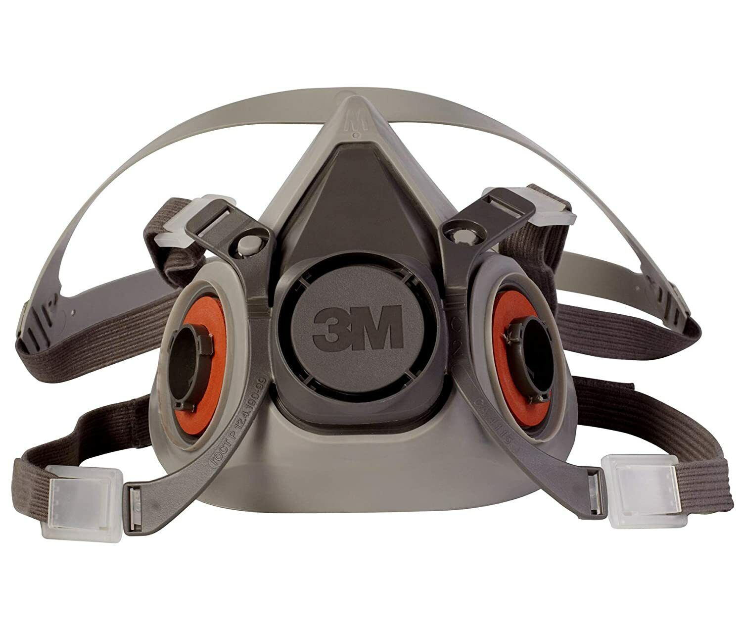 3M 6200 Half Facepiece Reusable Respirator, Respiratory Protection Size MEDIUM Business & Industrial