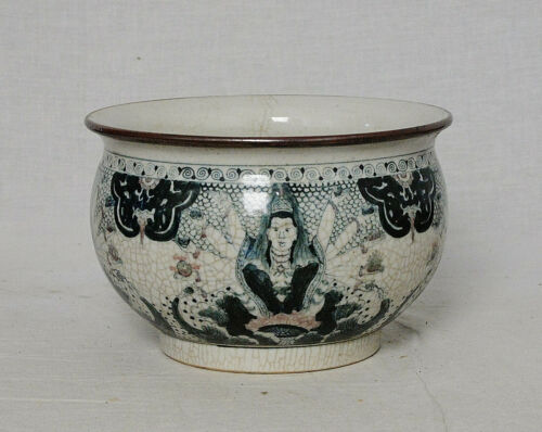 Chinese  Blue and White  With  Crackle  Porcelain  Jar  With  Studio  Mark    M3