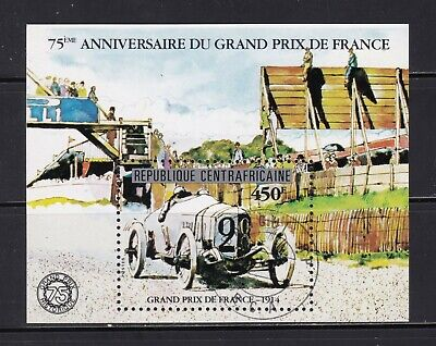 Central African Republic Souvenir Sheet #475, used, NH OG, 1981, topical, cars