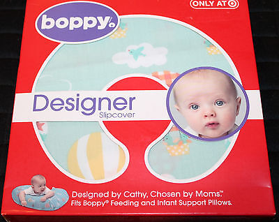 Boppy Designer Slipcover Birds in Balloons new in pkg