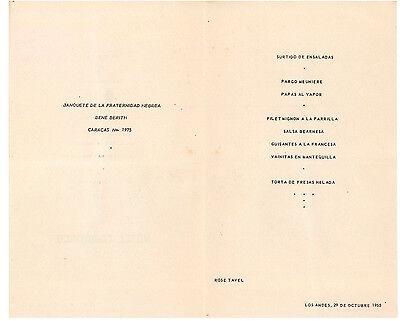 HOTEL TAMANACO INTERCONTINENTAL MENU' FRATERNIDAD HEBREA 1955 CARACAS VENEZUELA