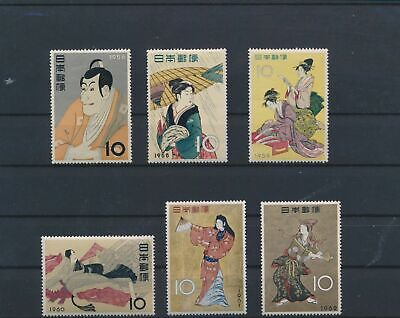 LO15608 China ancient art traditional clothing folklore fine lot MNH