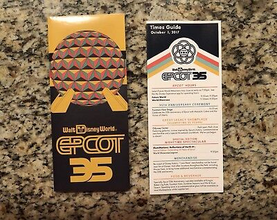 Epcot 35th Anniversary LIMITED EDITION Event & Guide Map!