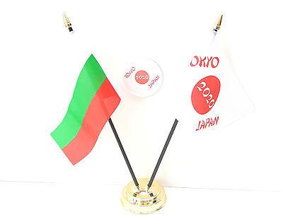 Bulgaria & Tokyo Japan Olympics 2020 Desk Flags & 59mm BadgeSet