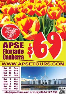 Floriade Day Tour in Canberra Sydney City Inner Sydney Preview