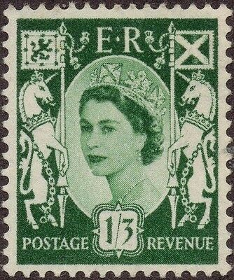 GB QEII MNH STAMP Scotland SG S5 1s 3d GREEN Regional Wilding Definitive