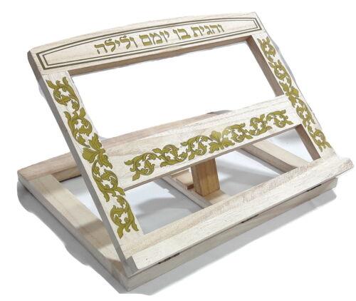 New Wood natural Holder Book stand read bible / siddur.Judaica israel  Jewish