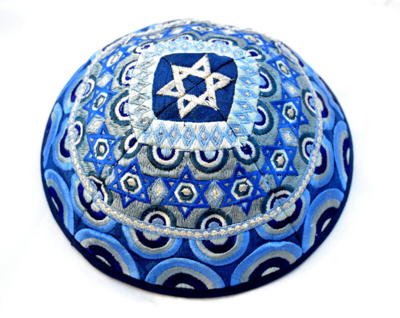 Jewish Kippah Yarmulke-Embroidered Kippas Emanuel.Magen David Rainbow Blue 21cm