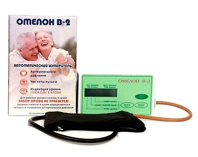 OMELON B-2 NO Blood NO STRIPS NO PAIN NO NEEDLES Glucose Monitoring Meter
