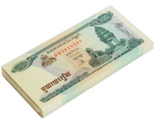 CAMBODIA 100 RIELS 1995 P 41 UNC BUNDLE OF (100 PCS)