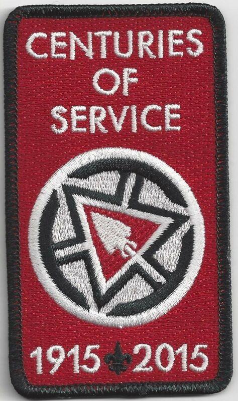 Order of the Arrow OA Centuries of Service 2015 Arrowman Service Award (var. 2)