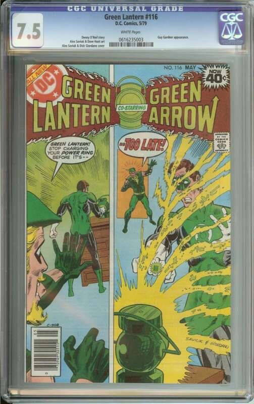 GREEN LANTERN #116 CGC 7.5 WHITE PAGES