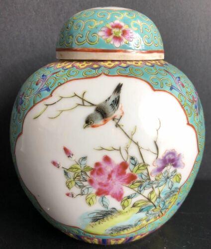 Chinese Jingdezhen Famille Rose Porcelain Lantern Jar and Lid (中国景德镇567粉彩瓷灯笼罐带盖)