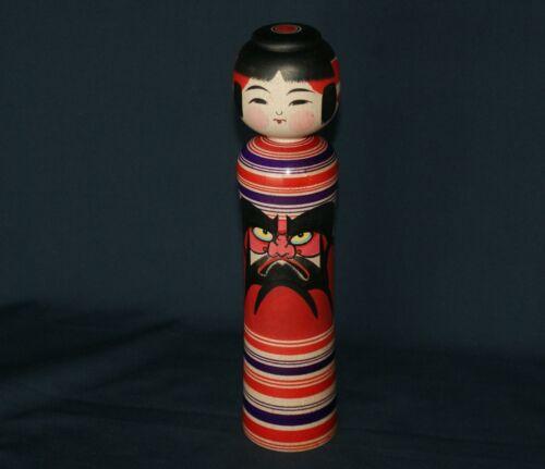 "9.4""(24cm) Japanese Traditional Tsugaru Kokeshi Doll Signed Muchihide Abo"