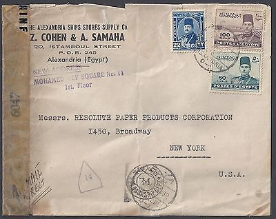 Egypt Israel Judaica 1945 War Time Covers Double Censored From Cohen   Samaha Co