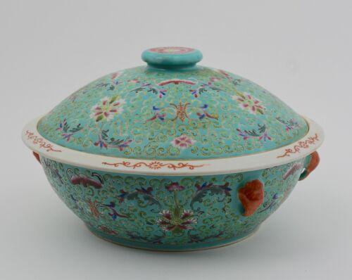 Vintage Chinese Porcelain Enamel Bowl & Cover Famille Pattern