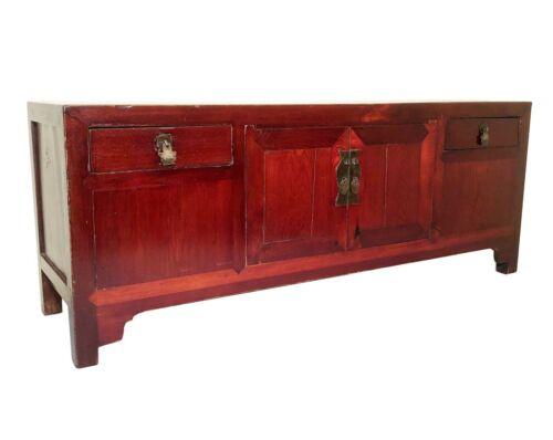 Antique Chinese Petit Ming Cabinet (3387), Circa 1800-1849