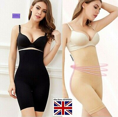 Womens Ladies Best Plus Size Shapewear Pull Me Hold In Control Mid Thigh Pants