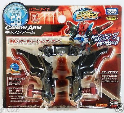 TAKARA TOMY Cross Fight B-Daman GEAR CB-58 Parts Canon Arm FOR Drive Garuburn for sale  Shipping to United States