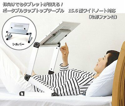 Lying Down Laptop PC Tablet Portable Stand 15.6 Type Silver Free shipping