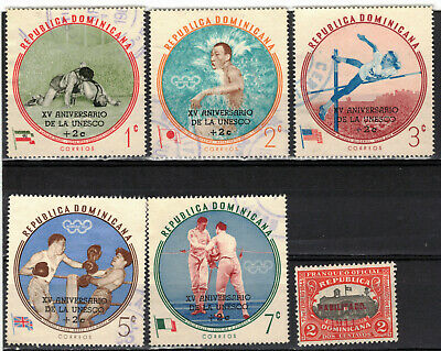 DOMINICAN REPUBLIC Scott B34-8 Used 1777 MNH ## 1 cent start ##