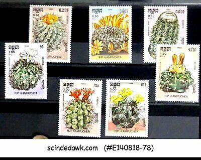 CAMBODIA - 1986 CACTI / CACTUS PLANTS / FLOWERS - 7V - MINT HINGED for sale  Shipping to India