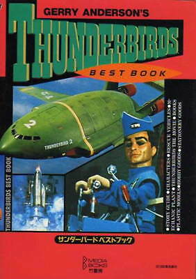 Thunderbirds Best book Gerry Anderson art photo story guide SF Imai