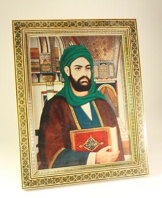 Vtg Arabic Islamic Khatam Inlay Marquetry Frame with Religious Scholar Art Print