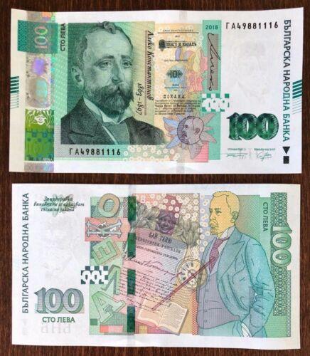 Bulgaria 2018 - 100 Leva UNC New!