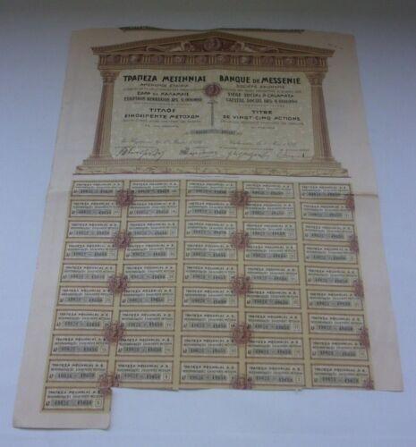 Greece ,bank of Messinias 1926 title 5 shares 100 drachmai