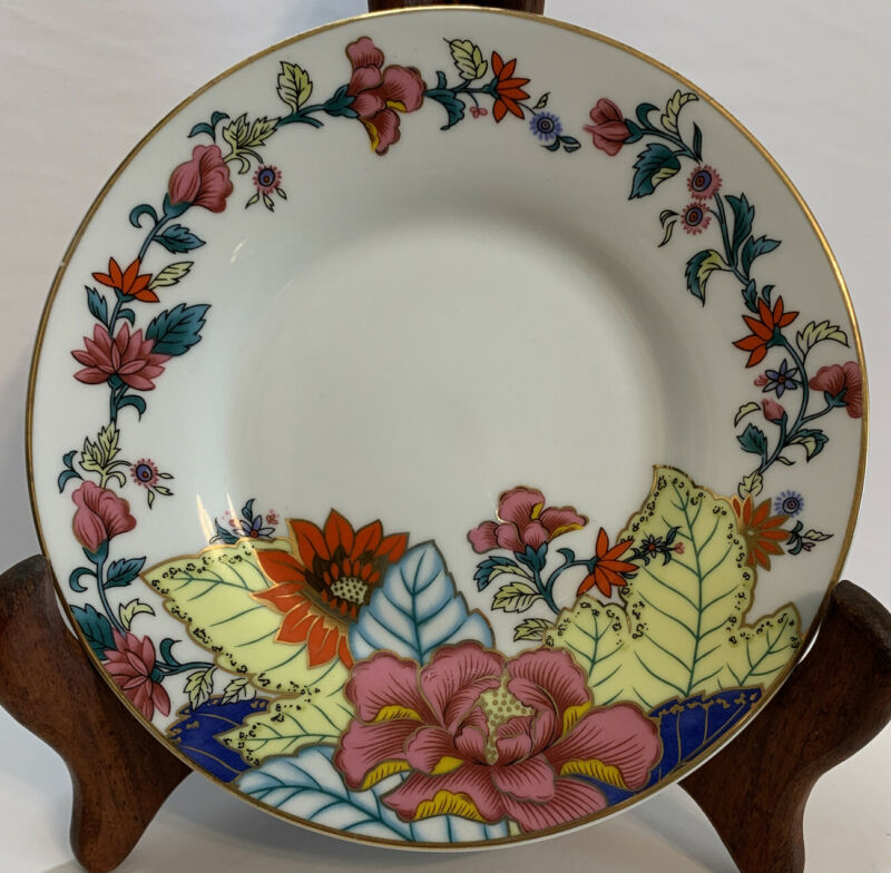 "Imperial Leaf China Tobacco Leaf  6 1/4""Tea Cup Saucer Gold Accents"