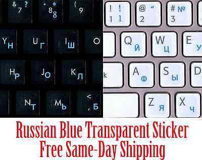 Russian Blue Keyboard Transparent Sticker Printed In Korea,Best Quality!