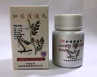 4x Jia Wei Xiao Yao Wan Happy Pillole Per Stress Depressione -  - ebay.it
