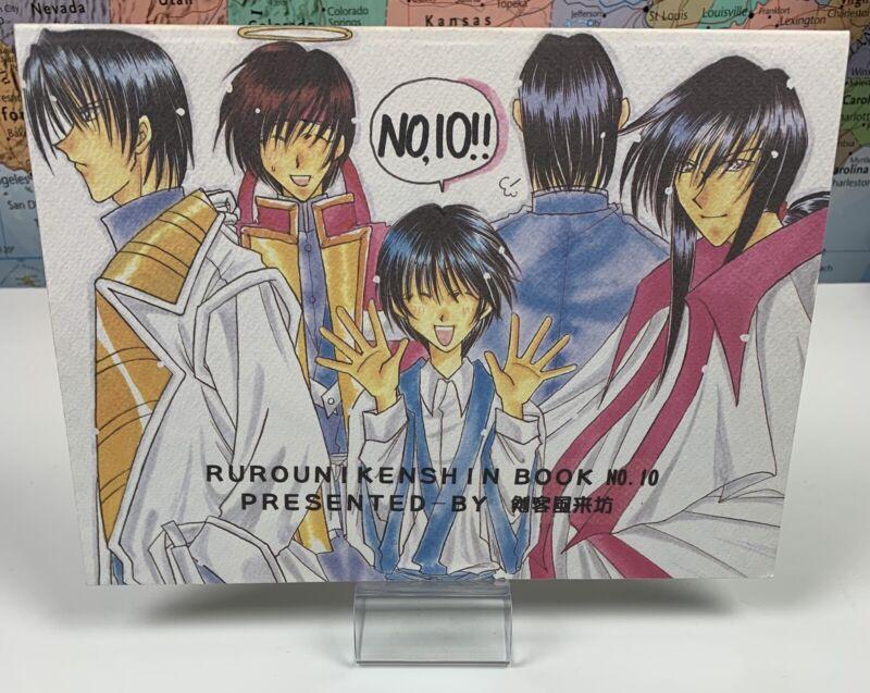 SHIPS SAME DAY JAPANESE Rurouni Kenshin Book No. 10 Dix Comic Manga Anime Rare