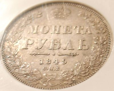RARE CONDITION RUSSIAN ANTIQUE SILVER COIN ROUBLE 1849 NGC AU55 IMPERIAL RUSSIA - $725.00