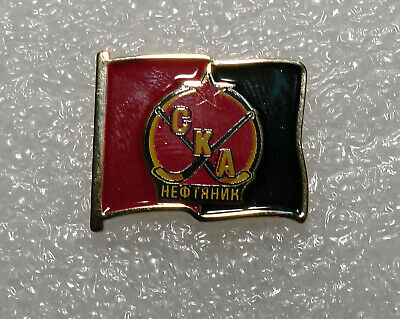 Pin Button SKA Neftyanik Khabarovsk flag Bandy club Team SKA Neftyanik
