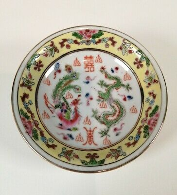 filigree cutouts on the bowl Silver Plate Oblong Bowl and Serving Platter Foo Dog Set