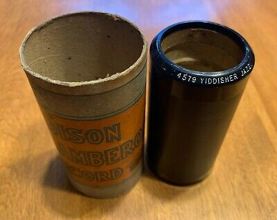 Edison Blue Amberol Cylinder Record #4579 Yiddisher Jazz
