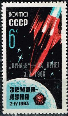 Russia Soviet Space Luna-9 Moon Flight stamp 1966 MNH rare overprinted