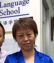 Private: Lismore Tutor in Japanese, Mandarin Goonellabah Lismore Area Preview