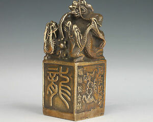VINTAGE CHINESE COLLECTIONS HANDMADE CASTING BRONZE STATUE DRAGON SEAL