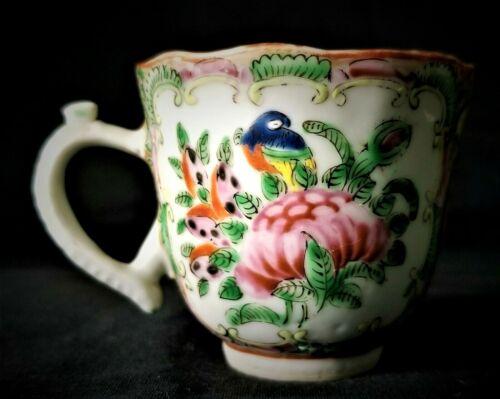 China Famille Rose Medallion Demitasse Tea Cup Hand Painted Vintage
