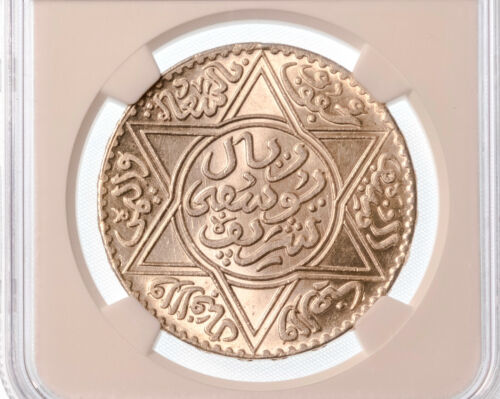 Morocco AH1338 1918 Rial 10 Dirhams NGC MS 65 Blast White Coin !