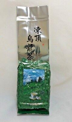 Taiwan Lugu Dong Ding Medium Roasted Oolong Tea Loose Leaf